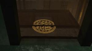 Die Rise symboles